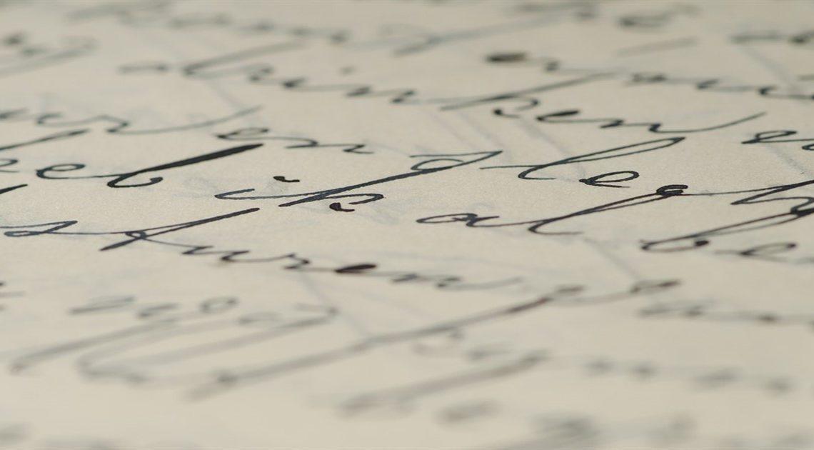 Как каллиграфия влияет на человека и почему ее необходимо включить в общеобразовательные программы