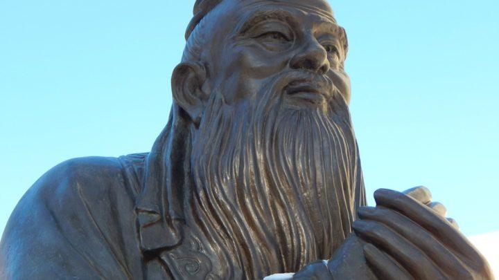 25 самых мудрых изречений Конфуция