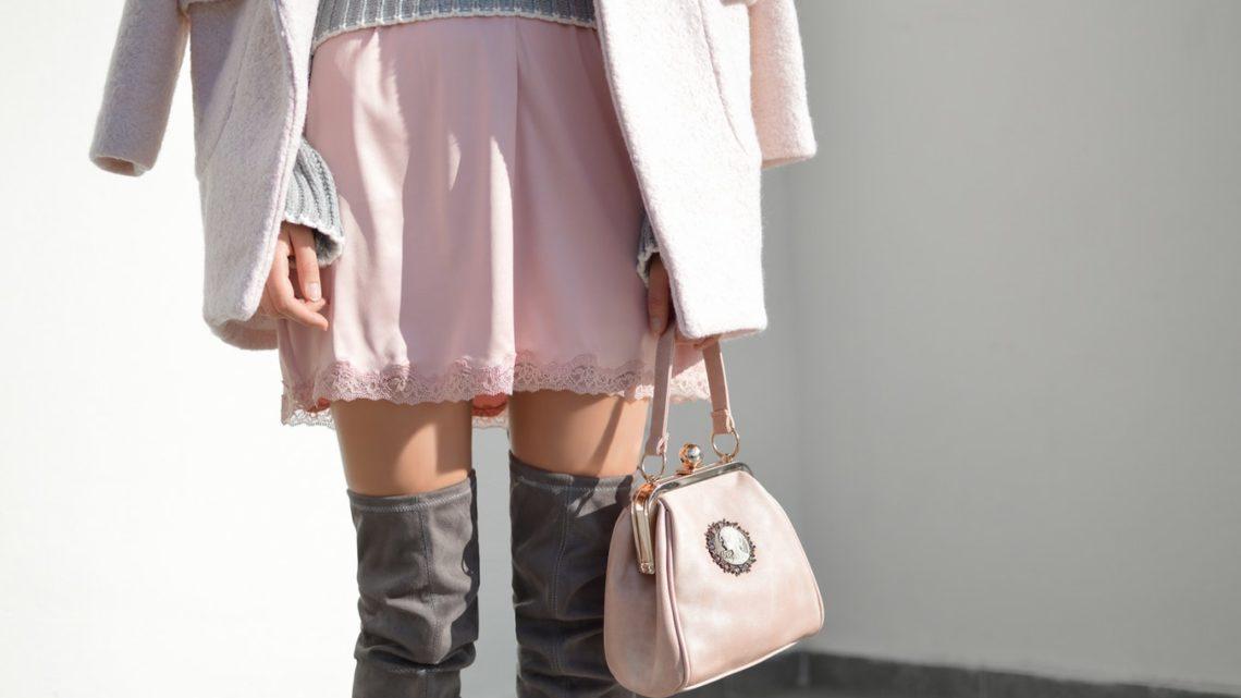 Как выглядеть элегантно и дорого при помощи юбки