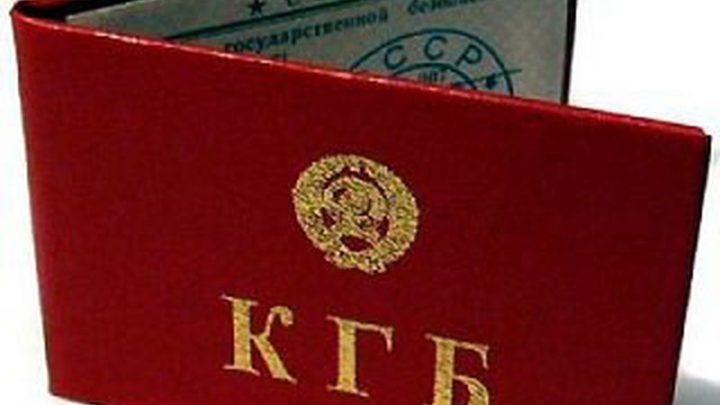 Смехотворные афоризмы КГБ, оказывается, и шутить умели