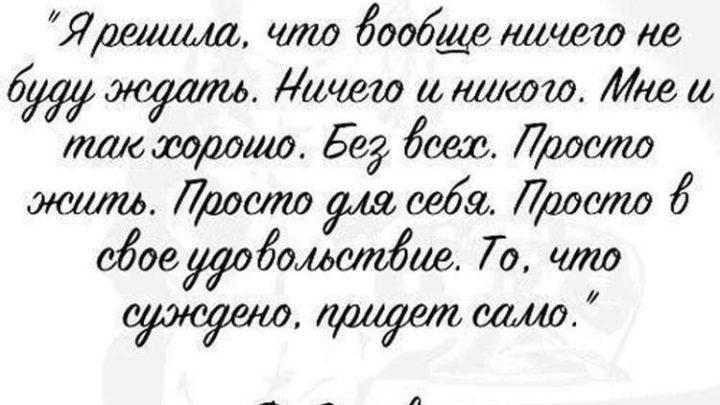 Фирменные высказывания Фаины Раневской