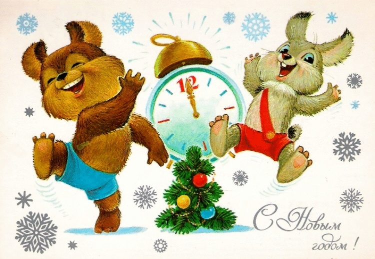 Душевные новогодние открытки родом из счастливого детства