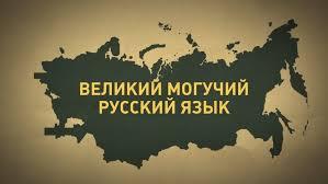 Великий и могучий русский язык в сочетании с многолетним педагогическим стажем творят чудеса!
