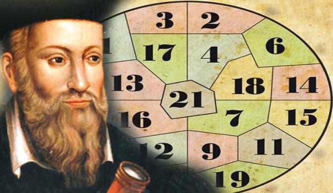 Узнай ответ на любой вопрос: кольцо и круг Мишеля Нострадамуса!