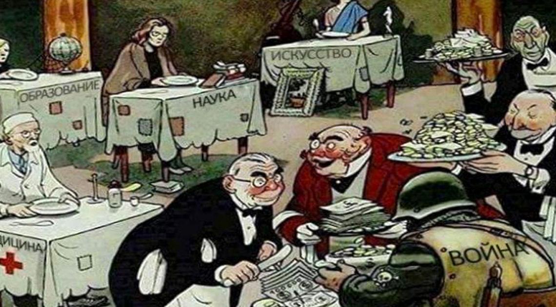 Актуальная карикатура шестидесятилетней давности