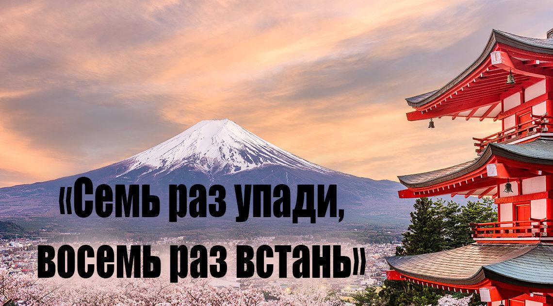 Отражение мудрости народов мира в пословицах и высказываниях